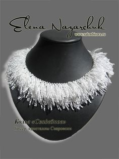 """Schemas for """"White Twigs"""".  There is a netted base with thick fringe.  Lovely but time consuming and will use a large quantity of beads  ~ Seed Bead Tutorials"""