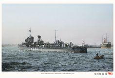 IJN Destroyer Shirayuki 日本海軍吹雪型駆逐艦-白雪