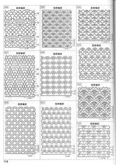 "Photo from album ""Узоры крючком"" on Yandex. Crochet Stitches Chart, Crochet Motifs, Crochet Diagram, Afghan Crochet Patterns, Lace Patterns, Filet Crochet, Knitting Stitches, Crochet Designs, Yandex Disk"