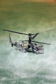 "Kamov Ka-52 Alligator - Voyenno-Vozdushnye Sily Rossii (Russian Air Force), Russia (NATO reporting name ""Hokum B"")"