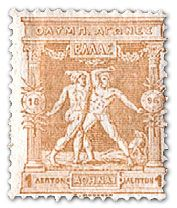 stamp-greece-1896-1l