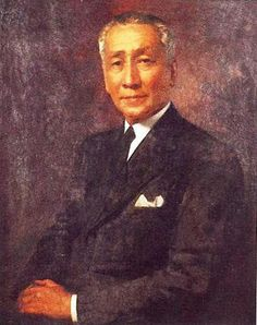Republic Act 6953 declares September 9 a special non-working holiday in the whole province of Cebu in honor of the late Sergio Osmeña, Sr. Non Working Holiday, President Of The Philippines, Philippines Culture, Filipiniana, Cebu, The Republic, Pinoy, History Facts, Current Events