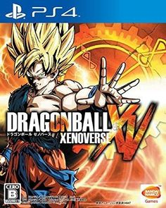 [Release data :5 Feb 2015] Dragon Ball Xenoverse (First Press Limited Benefits Luxury 4 Large Patrol Included)