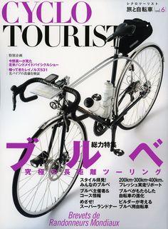 Cyclotourist Magazine (Japan)