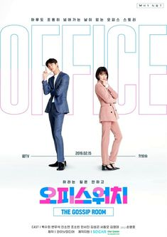 If you are a Korean drama addict like me, you must be desparately waiting for it. So, here's the Complete Korean Drama 2019 List For You To Check Out. Korean Drama Romance, Korean Drama List, Watch Korean Drama, Korean Drama Movies, Korean Dramas, Kdrama Recommendation, Seo Jin, Korean Tv Series, Kbs Drama