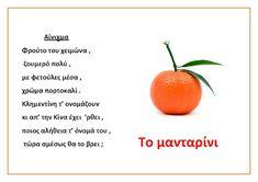 Food Crafts, Nutrition, Teaching, Orange, Fruit, Blog, Kids, Young Children, Boys