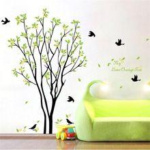 Árvores verdes zooyoo9094 pastoral quarto adesivos de parede de decoração para casa diy removíveis adesivos de parede decalque quarto(China (Mainland))