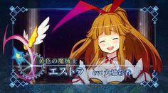 PS Vita「メイQノ地下ニ死ス」 プロモーションムービー