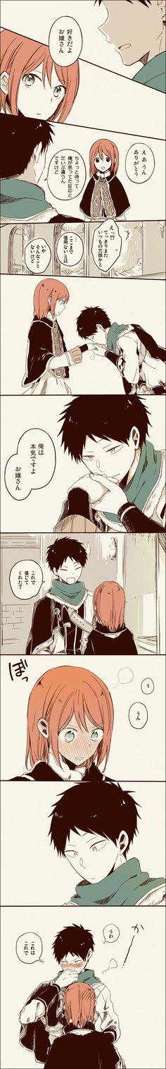 I ship this couple!!♡♡ Obi and Shirayuki