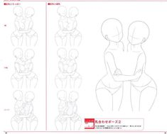 "This is the ultimate ""how to draw manga"" book, dedicated to drawing one of our favorite things: oppai, or female breasts. The book is extra awesome because it set up like a practice book, with pages that you can trace with a pencil or pen to learn how to put the lines down. The various types of breath are all here, tsurupeta and chippai, up through the various cup sizes, from medium to large to very large breasts. Body poses, and how the breasts are affected by, are also covered. T..."