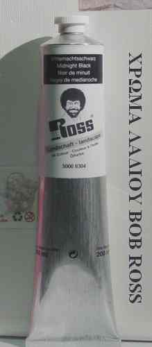 BOB ROSS OIL COLOR 200ml  Muntain Mixture N.6320
