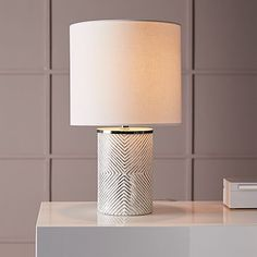 Etched Glass Table Lamp #westelm -- $99 ($74)