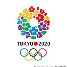 「招致の桜」エンブレム、継続使用はダメ なぜ?…「IOCの定めによる」との事だうです。 因みに、これは女子美大生の作品で、Olympicへの彼女の想いが込めらており小生、少なからず感動を覚えました。【東京オリンピック】