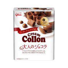 クリームコロン <大人のショコラ> - 食@新製品 - 『新製品』から食の今と明日を見る!