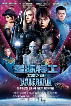 Valerian and the City of a Thousand Planets - new movie poster -> https://teaser-trailer.com/movie/valerian  #Valerian #ValerianMovie #movieposter