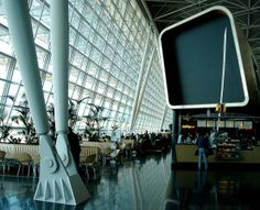 Revealed: The best airports in the world - Yahoo India Finance