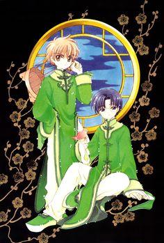 CLAMP, Cardcaptor Sakura, Cardcaptor Sakura Illustrations Collection 2, Li Syaoran, Hiiragizawa Eriol, Green Outfit