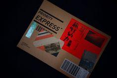 澤木耕太郎-旅行的力量