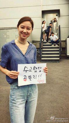 #Hyojin Gong / Kong #공효진 - Producer