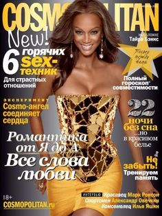 Tyra Banks - Cosmopolitan Magazine Cover [Russia] (February 2013)