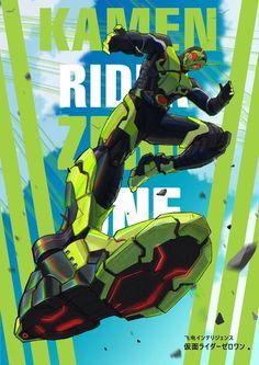 Kamen Rider Kabuto, Zero One, Kamen Rider Series, Izu, Power Rangers, Cool Artwork, Ninja, Manga Anime, Pop Culture
