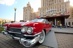 "One of the most spectacular automotive events of the city, classic rally ""Night Moscow"", starts tomorrow at 21:00 from the hospitable doors of our hotel."