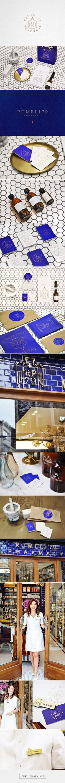 Rumeli70 Pharmacy Branding by Ipek Eris | Fivestar Branding Agency – Design and Branding Agency & Curated Inspiration Gallery