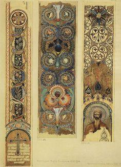 Sketches of ornaments painted Vladimir Cathedral  - Viktor Vasnetsov