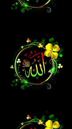 Allah Wallpaper, Islamic Wallpaper, Wallpaper Quotes, Islamic Love Quotes, Islamic Inspirational Quotes, Religious Quotes, Wallpaper Nature Flowers, Sufi Poetry, Allah Love