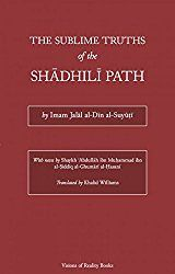 The Sublime Truths of the Shadhili Path Religious Gifts, Buyers Guide, Ramadan, Truths, Business, Books, Livros, Livres, Book