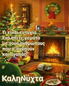 Good Night, Christmas, Dessert Recipes, Hair, Nighty Night, Xmas, Navidad, Noel, Desert Recipes