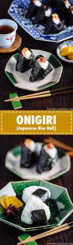Onigiri (Japanese Rice Balls) おにぎり - Stuffed with a variety of fillings and flavors, these rice balls make an ideal quick snack and are a fun alternative to sandwiches for lunch. #riceballsrecipe #riceballs #rice #onigiri #おにぎり | Easy Japanese Recipes at JustOneCookbook.com