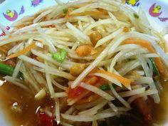 Common thai spicy papaya salad with shrimp and peanut