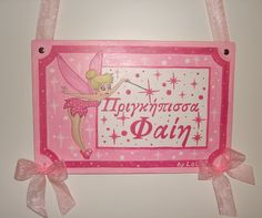 Door's signs with any theme you want. by lalalugifts on Etsy, €35.00