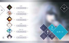 VOEZ | ゲームUIブログ Game Ui Design, Web Design, Graphic Design, Flat Design, Game Gui, Japan Games, Word Games, User Interface, New Art