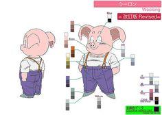 Dragon Ball Ossu! Kaette Kita Son Gokū to Nakama-tachi - M… | Flickr
