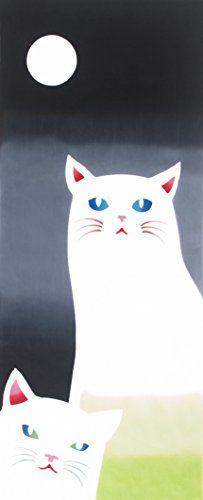 kenema Chusen Tenugui Cats seeing