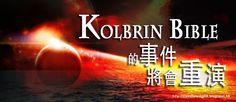 . 2010 - 2012 恩膏引擎全力開動!!: Kolbrin Bible 的事件將會重演