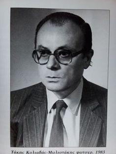 Ο Ευστάθιος Κολιαβάς ήταν Έλληνας λογοτέχνης, ποιητής και συγγραφέας. Υπέγραφε τα έργα του με το ψευδώνυμο Τάκης Κολιαβάς-Μωλιοτάκης. Round Glass, Eyes, History, Historia, Cat Eyes