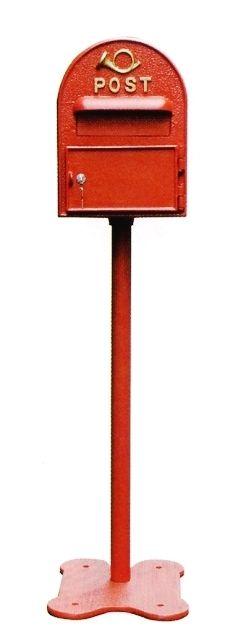 ポスト 郵便受け スタンドタイプ郵便ポスト デザインポスト メールキャッチ前開型G603 スタンド式 鍵付 レトロ