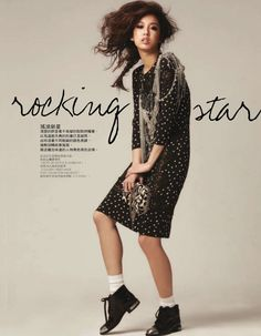 falling for fall: annie by cliff chen for elle taiwan july 2012