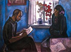 Попков Виктор Ефимович [1932—1974] Художник в деревне. 1967