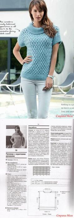 Wide Collar Short Sleeve Sweater...♥ Deniz ♥
