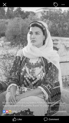Classic Greek beauty, actress and former Olympic priestess, Maria Nafpliotu in a greek traditional costume. Photographed by famous photographer Calliopi Greek Dancing, Kai, Empire Ottoman, Greek Culture, Albanian Culture, Greek Beauty, Greek History, Beauty Around The World, Famous Photographers