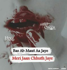 Somi khan Love Hurts Quotes, Sexy Love Quotes, Quotes About Hate, Secret Love Quotes, First Love Quotes, Love Husband Quotes, Love Quotes In Hindi, True Love Quotes, Hurt Quotes