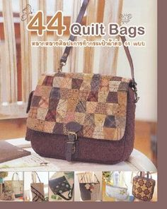 44 Quilt Bags