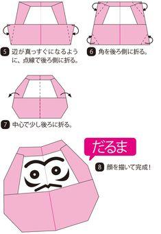 表情豊かに作ろう!縁起がいい真っ赤の折り紙のだるまの折り方(おりがみ) | ぬくもり Diy And Crafts, Crafts For Kids, Paper Crafts, New Years Decorations, Origami Tutorial, Origami Art, Mother And Child, Japanese Art, Art School