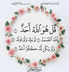 Islamic Surah, Surah Al Quran, Islamic Qoutes, Islamic Messages, Muslim Quotes, Religious Quotes, Allah God, Allah Islam, Islam Quran