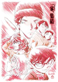 Detective Conan : Hiiro no Dangan sort un film - le Dojo Manga Conan Movie, Detektif Conan, Dc Anime, Manga Anime, Illustrations, Illustration Art, Otaku, Detective Conan Wallpapers, Gosho Aoyama