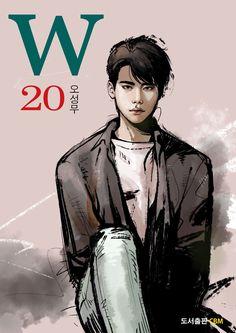 W (더블유) — MANHWA 20
